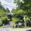 覚園寺(鎌倉市)