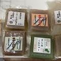 Photos: 奈良こんにゃく1