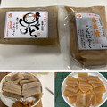 奈良こんにゃく2――味噌こんにゃく ・奈良漬こんにゃく