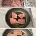 福島 福島牛――焼肉丼