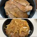 福島 福島牛3――焼肉丼
