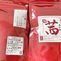 狭山和紅茶