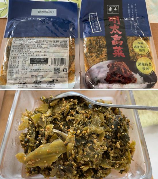 博多明太高菜(製造は大分、高菜は不明ww)