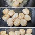 青森 ほたて――バター醤油