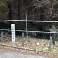 三増峠登り口(愛甲郡愛川町)