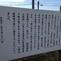 供養碑(愛川町)
