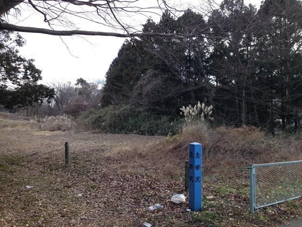 14.01.24.志田沢標柱(愛川町)