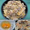 Photos: まつさかうし再び牛丼
