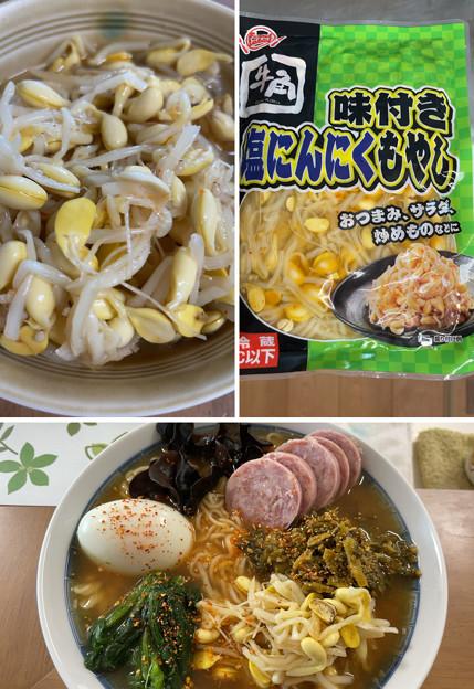 サッポロ一番みそラーメン――明日香きくらげ + 福岡明太高菜 + 雲仙ハム