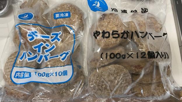 冷食。コチラ2度目(゜▽、゜)