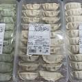 信州ご当地餃子セット。こちら2度目(≧ω・)