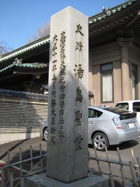 湯島聖堂(文京区)