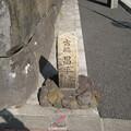 Photos: 昌平坂下(湯島1丁目)