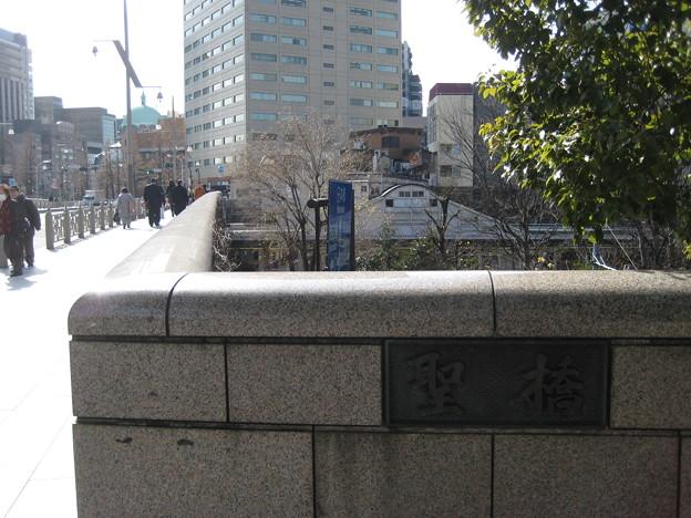 11.02.10.聖橋北詰西側(文京区)