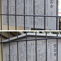 Photos: 13.02.26.霊雲寺(湯島2丁目)