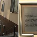 Photos: 13.02.26.実盛坂上(湯島3丁目)
