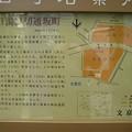 Photos: 旧湯島切通坂町(湯島4丁目)