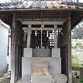 加賀殿上屋敷跡 ・前田侯爵邸(本郷7丁目)浅間神社