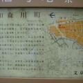 旧森川町(本郷6丁目)