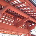 西教寺(向丘2丁目)