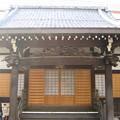 Photos: 西教寺(向丘2丁目)