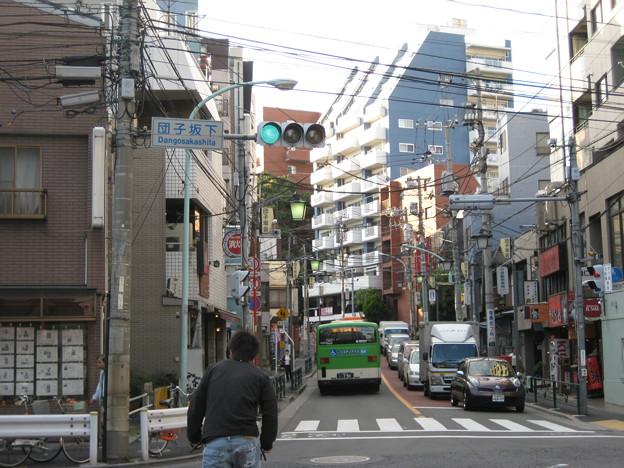 10.11.11.団子坂下交差点(千駄木2丁目)旧千駄木坂下町