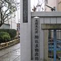 天栄寺(本駒込1丁目)