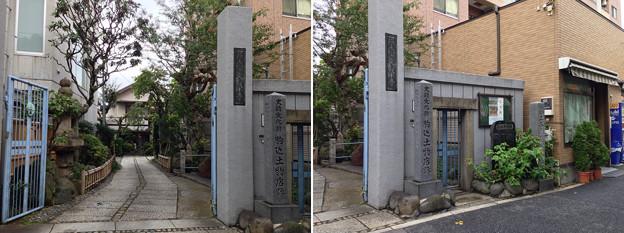 Photos: 13.10.21.天栄寺(本駒込1丁目)