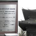 Photos: 11.03.22.吉祥寺(本駒込3丁目)経蔵