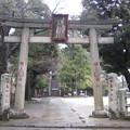Photos: 11.03.22.駒込富士神社(本駒込5丁目)