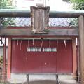 駒込富士神社(本駒込5丁目)下浅間社