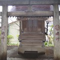 駒込富士神社(本駒込5丁目)小御嶽社