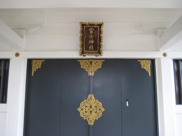 駒込富士神社(本駒込5丁目)社殿