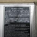 Photos: 駒込富士神社前(本駒込5丁目)