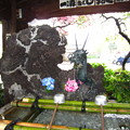 白山神社(白山5丁目)手水舎