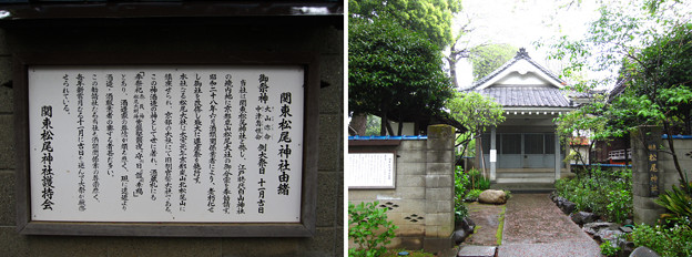 12.04.23.白山神社(白山5丁目)関東松尾神社
