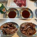 米沢牛――2つまみ焼肉