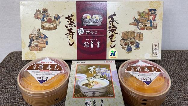 長崎 吉宗――蒸寿し ・茶碗蒸し