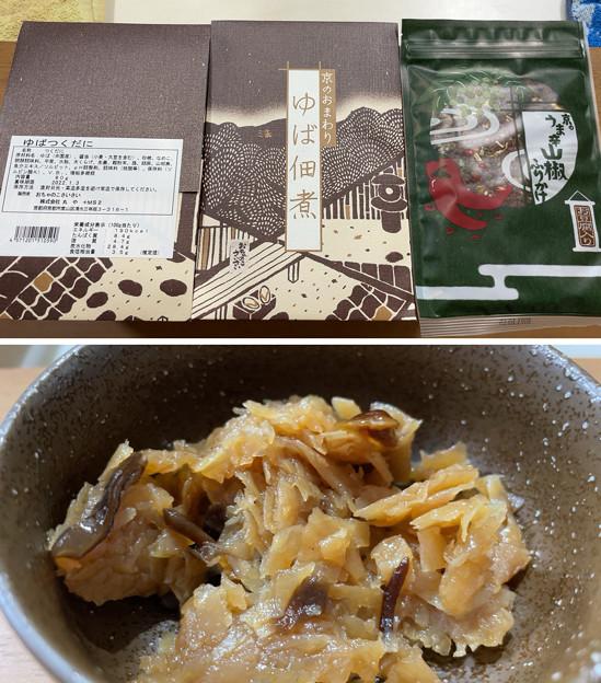ゆば佃煮――京湯葉じゃなかった┐(`w´≡`w´)┌