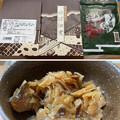 Photos: ゆば佃煮――京湯葉じゃなかった┐(`w´≡`w´)┌