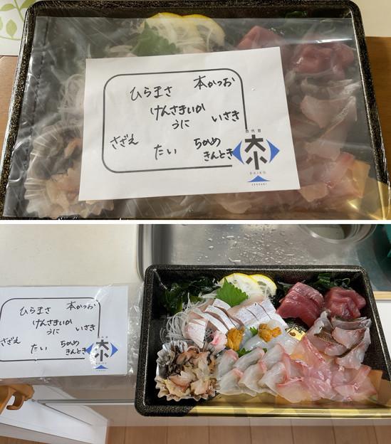 仙崎海産物1 ※ある種3度目