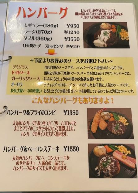 Photos: 洋食レヨン(越谷市)1