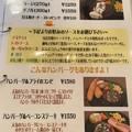 洋食レヨン(越谷市)1