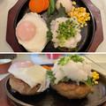 洋食レヨン(越谷市)2