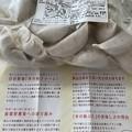 山形 米の娘ぶた餃子