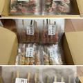徳島 阿波尾鶏――串焼き