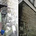 Photos: 11.03.07.金田一京助・春彦旧居跡(本郷4丁目)小役人屋敷跡