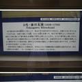 11.02.14.水戸殿上屋敷跡(文京区小石川)小石川後楽園