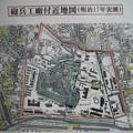 水戸殿上屋敷跡(文京区小石川)砲兵工廠付近地図