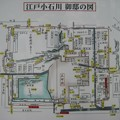 水戸殿上屋敷跡(文京区小石川)御邸図
